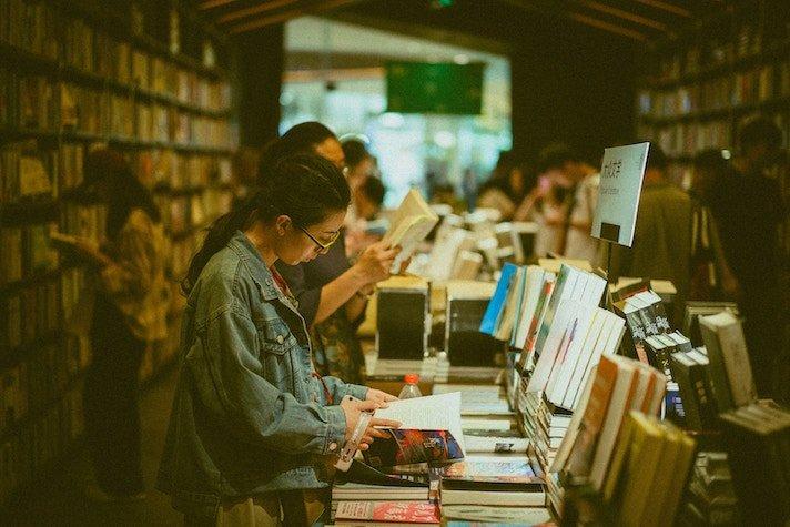 中國誠品書店