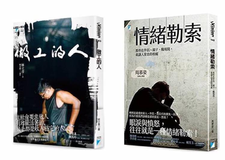 朱亞君擅長開發新作者,《做工的人》林立青、心理諮商師周慕姿《情緒勒索》都是第一次出書,出版後引發廣泛討論,朱亞君因此獲得2017金石堂年度出版風雲人物。